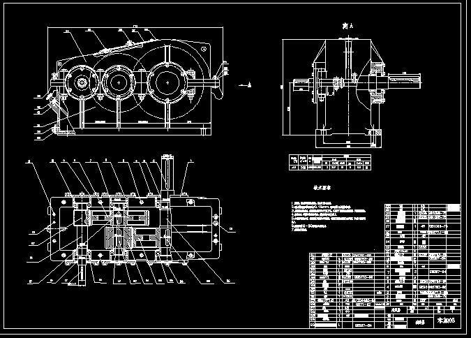 最全机械图纸技术要求